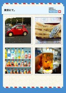 app_photo_photogram_10.jpg