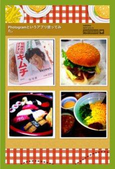 app_photo_photogram_9.jpg