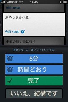 app_prod_3do_10.jpg