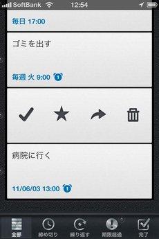 app_prod_3do_11.jpg