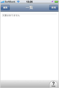 app_prod_7notes_mini_1b.jpg