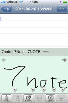 app_prod_7notes_mini_3.jpg