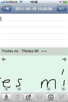 app_prod_7notes_mini_4.jpg