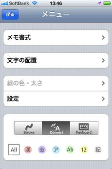 app_prod_7notes_mini_8.jpg