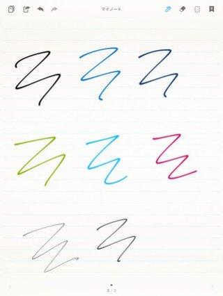 app_prod_bamboo_paper_5.jpg