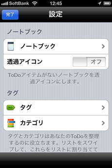 app_prod_egretlist_16.jpg
