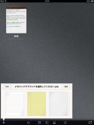 app_prod_upad_1.jpg
