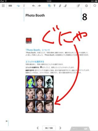 app_prod_upad_12.jpg