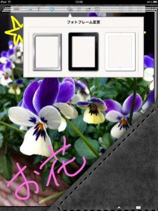 app_prod_upad_13.jpg