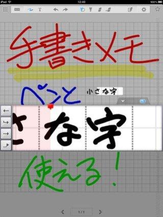 app_prod_upad_5.jpg