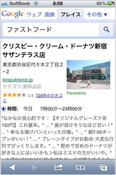 google_place_icons_4.jpg