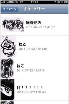 app_ent_hanga_11.jpg