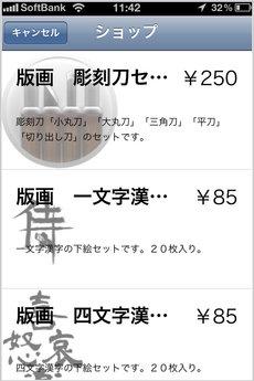 app_ent_hanga_12.jpg