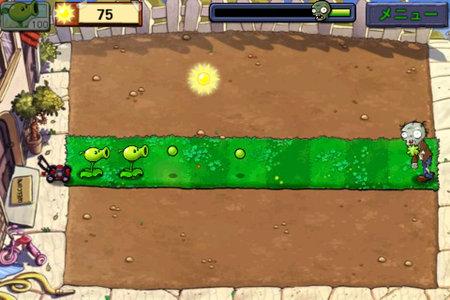 app_game_pvz_japanese_2.jpg