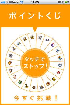 app_life_yahoo_shopping_9.jpg