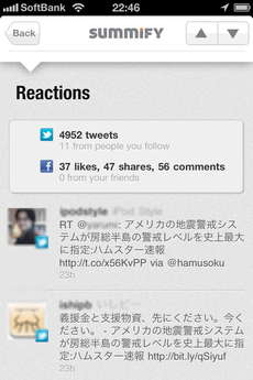 app_news_summify_5.jpg