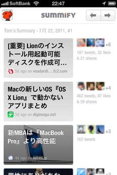 app_news_summify_7.jpg