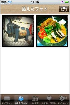 app_photo_pen_pic_10.jpg