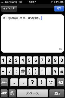 app_photo_pen_pic_6.jpg