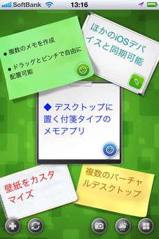 app_prod_abc_notes_6.jpg
