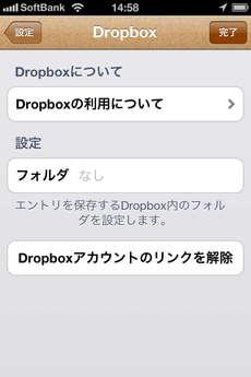 app_prod_idea_store_14.jpg