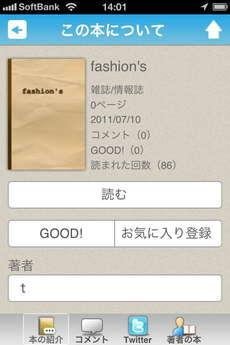 app_social_bukurou_10.jpg