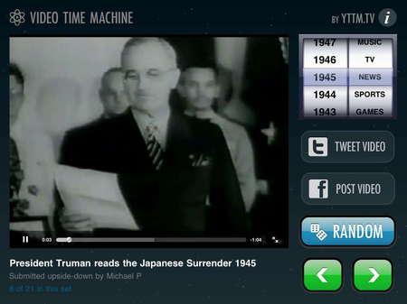 app_ent_video_time_machine_6.jpg