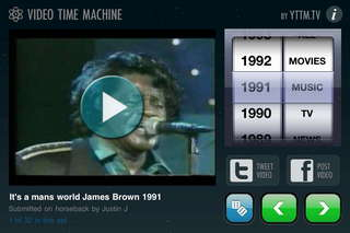 app_ent_video_time_machine_8.jpg