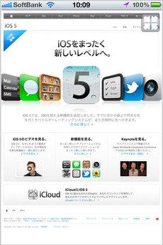 app_prod_dolphin_brower_4.jpg