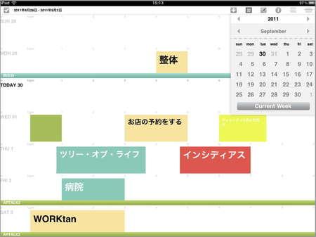app_prod_wikly_11.jpg