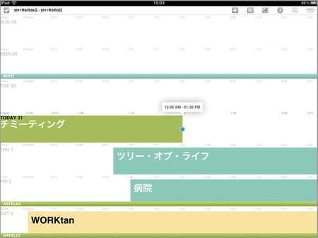 app_prod_wikly_3.jpg