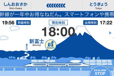 app_travel_ex_alarm_8.jpg