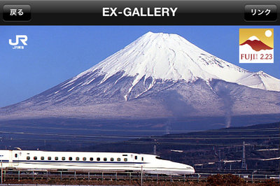 app_travel_ex_alarm_9.jpg