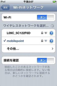 app_util_skype_wifi_7.jpg