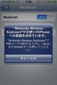 pokemon_typing_ds_keyboard_11.jpg