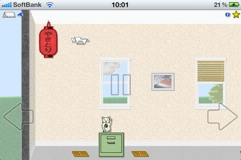 app_game_glider_classic_2.jpg