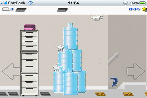 app_game_glider_classic_5.jpg