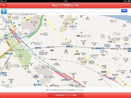 app_life_shufoo_1.jpg