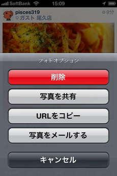 app_photo_instagram_11.jpg