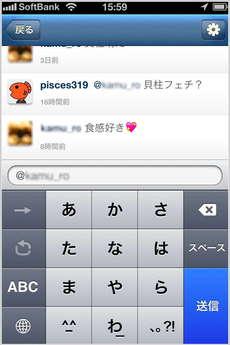 app_photo_instagram_14.jpg