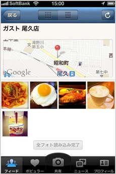app_photo_instagram_9.jpg