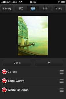 app_photo_luminance_9.jpg