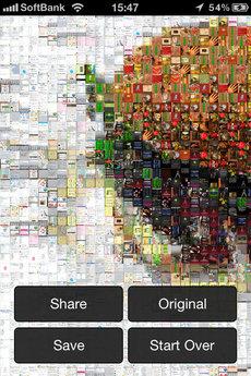 app_photo_photo_mosaica_5.jpg