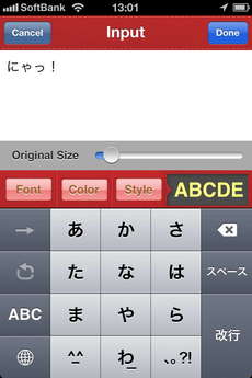 app_photo_typo_insta_8.jpg