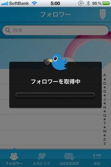 app_sns_popn_dm_2.jpg