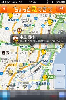 app_ent_mitekite_5.jpg