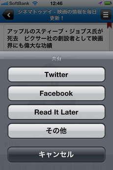 app_news_laddr_10.jpg