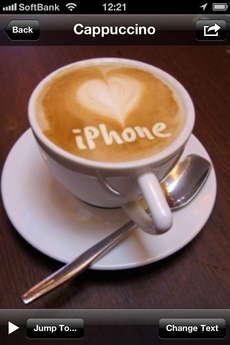 app_photo_i_am_awesome_6.jpg