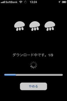 app_ref_kuranetarium_6.jpg