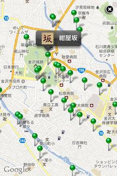 app_travel_kanazawa_slopins_9.jpg